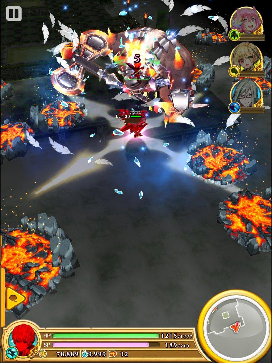 【白猫】英雄クライヴ(竜)のステータス&スキル性能情報!防御&半減バフにプロテクションバリア、回復持ちの防御型ドラゴンライダー!【プロジェクト】