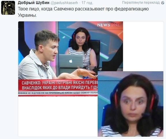 Петренко: DDОS-атаки на реестры Минюста шли из России - Цензор.НЕТ 6207