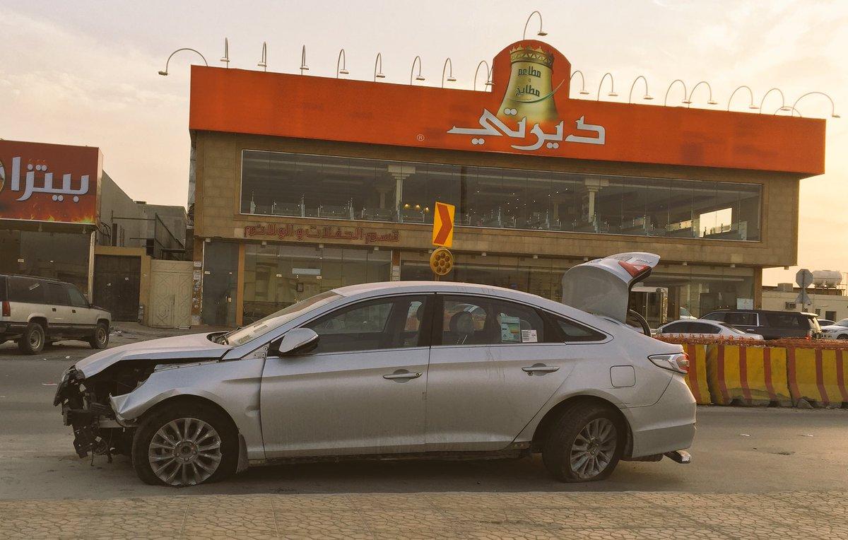 أين سيارتي On Twitter سيارة منوع هونداي سوناتا مصدومة من عشرة ايام امام مطعم ديرتي طريق العزيزية بعد تقاطع طريق فتح مكة باتجاة الجنوب