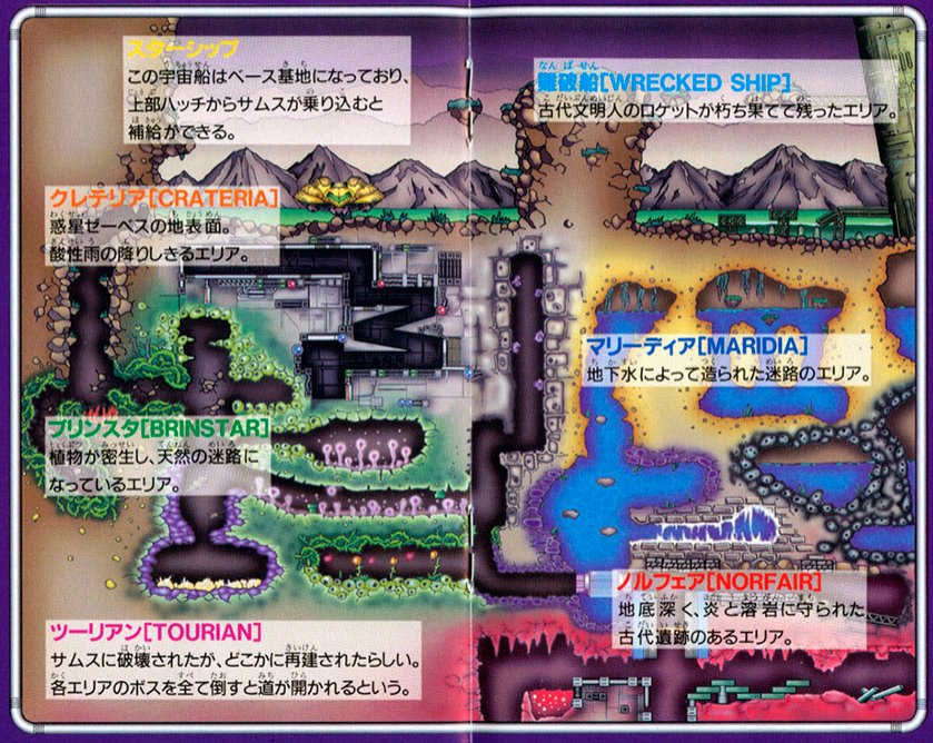 calamity ri warui on twitter generalized map from the japanese rh twitter com super metroid instruction manual pdf manuel super metroid snes