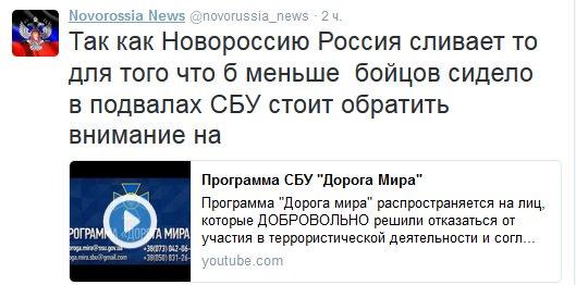 За сутки 65 обстрелов. Две ДРГ противника пытались атаковать позиции украинских воинов на Мариупольском направлении, - пресс-центр АТО - Цензор.НЕТ 4130