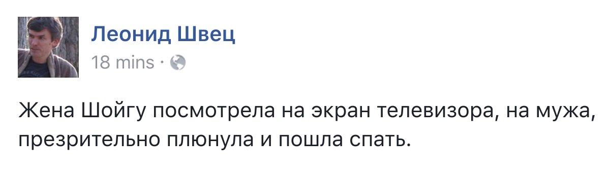 Около 80 украинцев находятся в аэропорту Стамбула, - консул - Цензор.НЕТ 3857