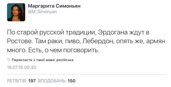 Все авиарейсы в/из Турции отменены, - посольство Украины - Цензор.НЕТ 4889