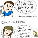 【人気シリーズ】クレープ屋にくる客がカオスすぎる件について!【7月前半編】