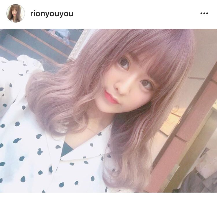 rion sasaeng on JumPic com