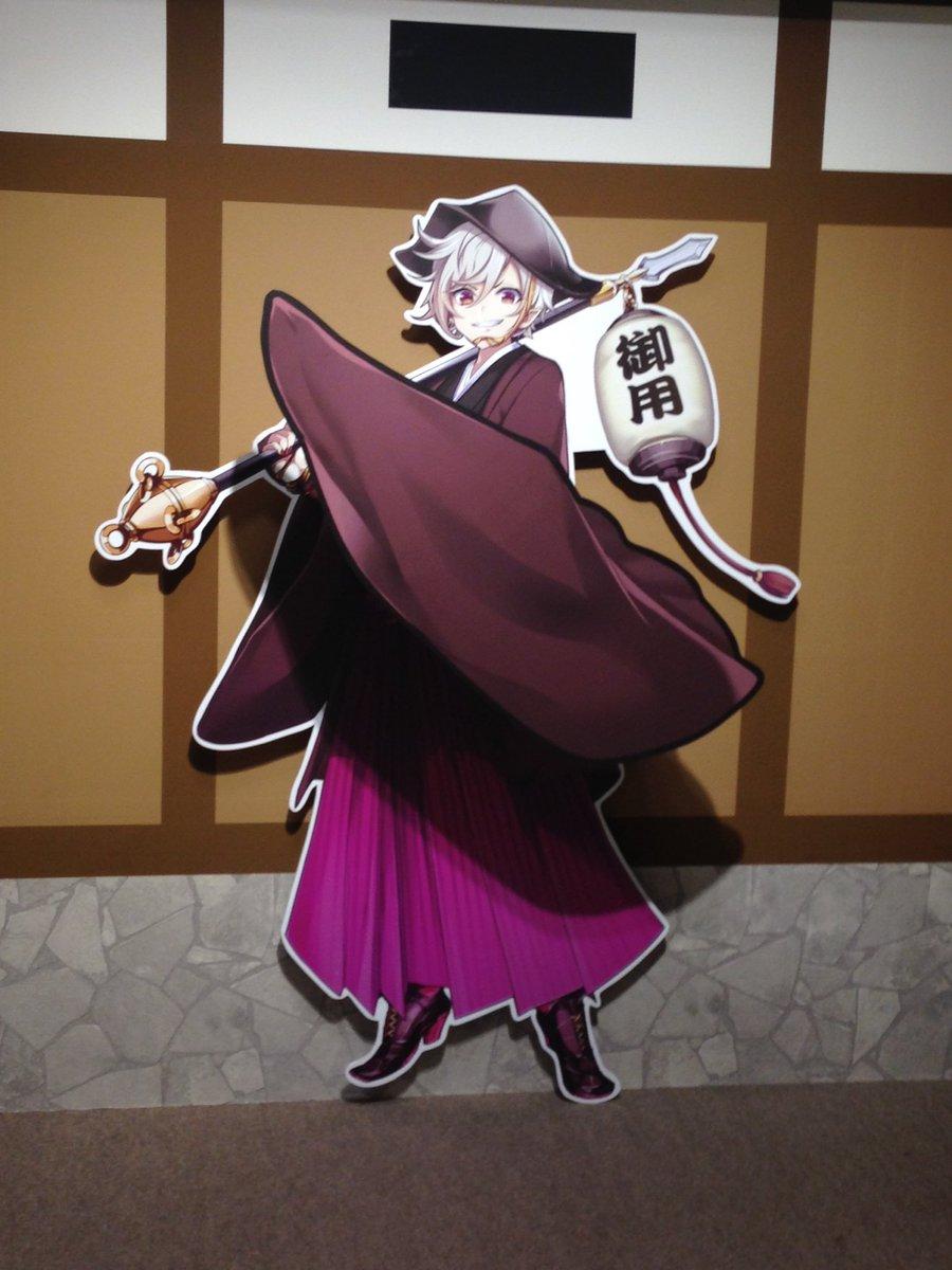 【白猫】白猫新選組プロジェクト京都映画村には描き下ろしのパネルも展示!着物パルメかわえええええ!【プロジェクト】