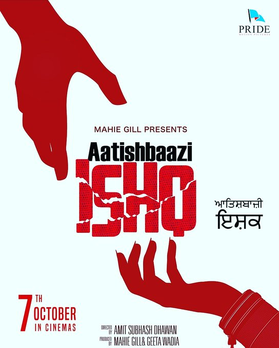 First poster of our upcoming film #Aatishbaaziishq .. movie s all set to release on 7 Oct .. wish us luck.. https://t.co/23rskGTRpF