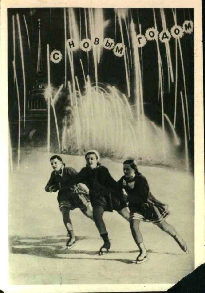 Черно-белые советские открытки, прости мне