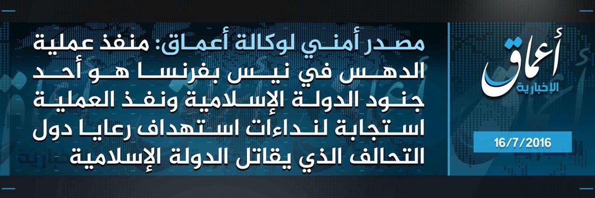 L'Etat islamique #EI revendique l'attentat de #Nice via son agence Amaad