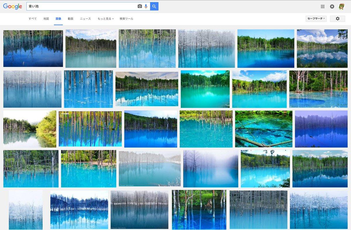 Ginkiha On Twitter 100万円かけてウユニ塩湖いくならまず5万円で