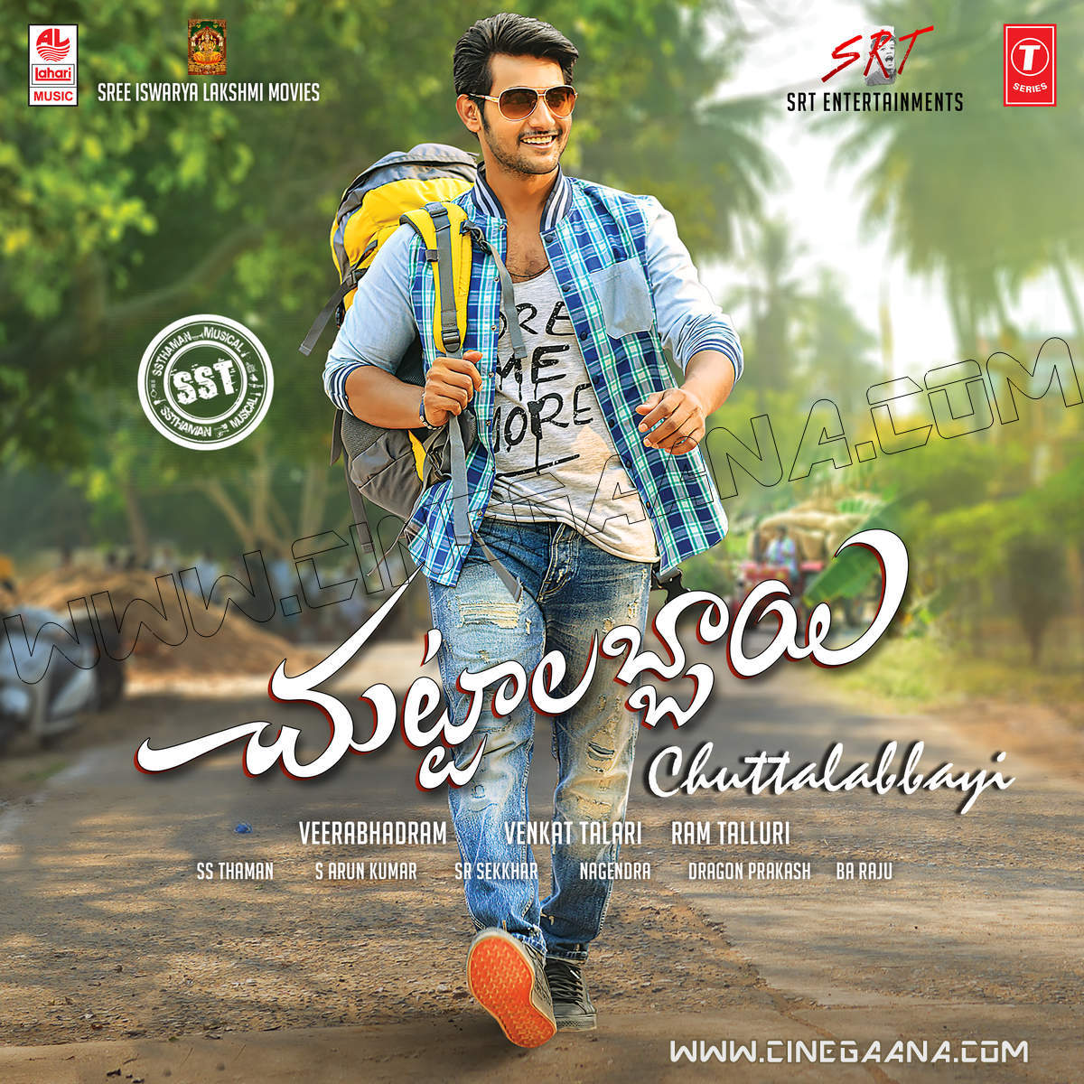 Aadi telugu mp3 songs free download | isongs mp3.