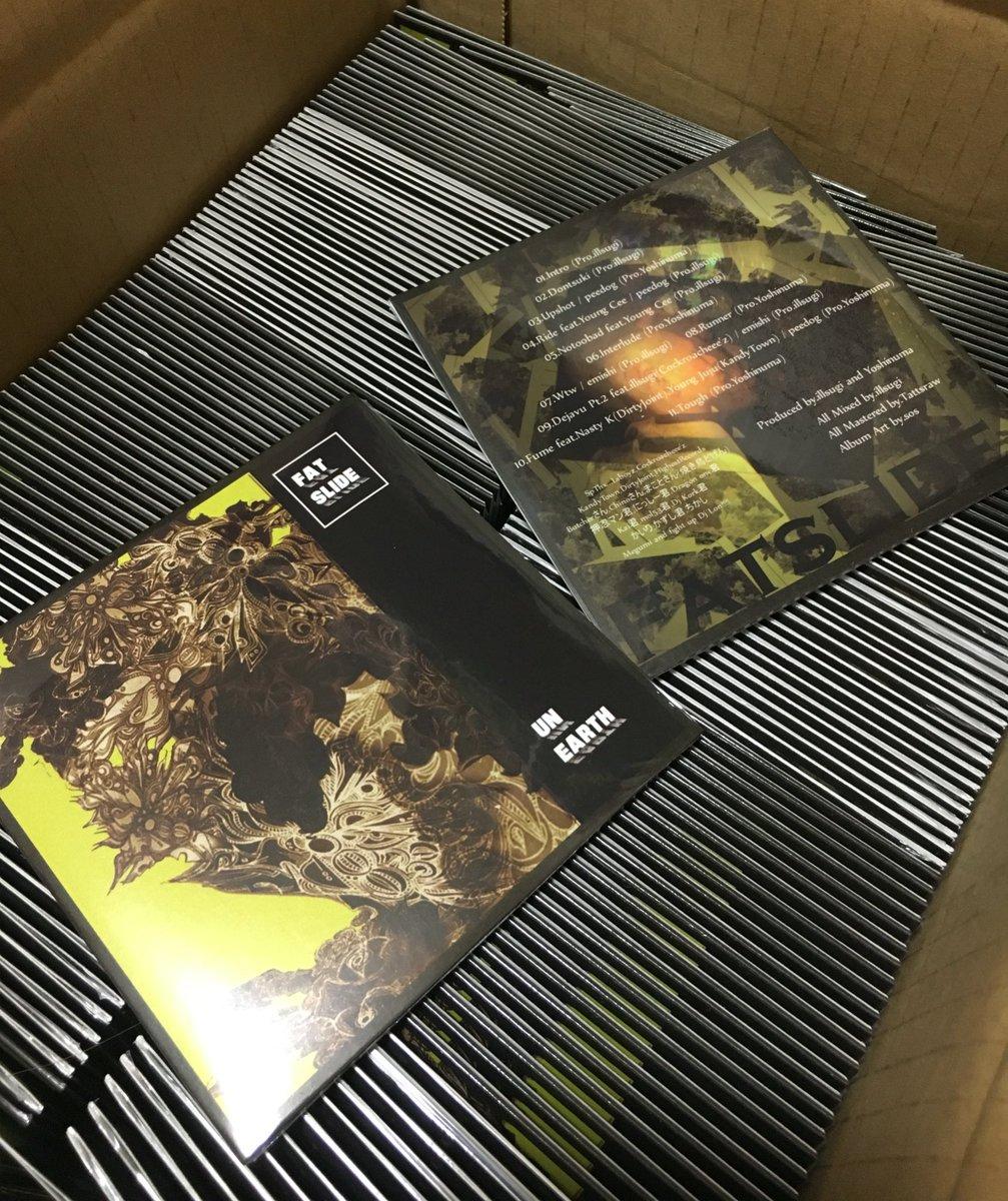 私emishiとpeedog(ex.poodle)には色々ありましたが、遂に、NewAlbumが手元に届きました! 流行りのクソみたいな商業的rapmusicとは一線を画すtruehiphopです。発売店舗は随時発表させて頂きます! https://t.co/tp36CaKnMv
