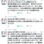 長谷部が怖い #夏だしフォロワーさんの怖い話教えてください pic.twitter.com/aXAc…