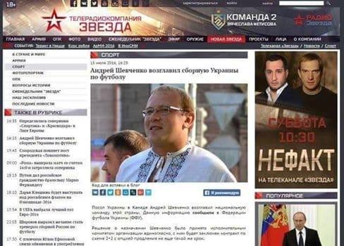 Граждане Украины не пострадали при попытке госпереворота в Турции, - консул - Цензор.НЕТ 4609