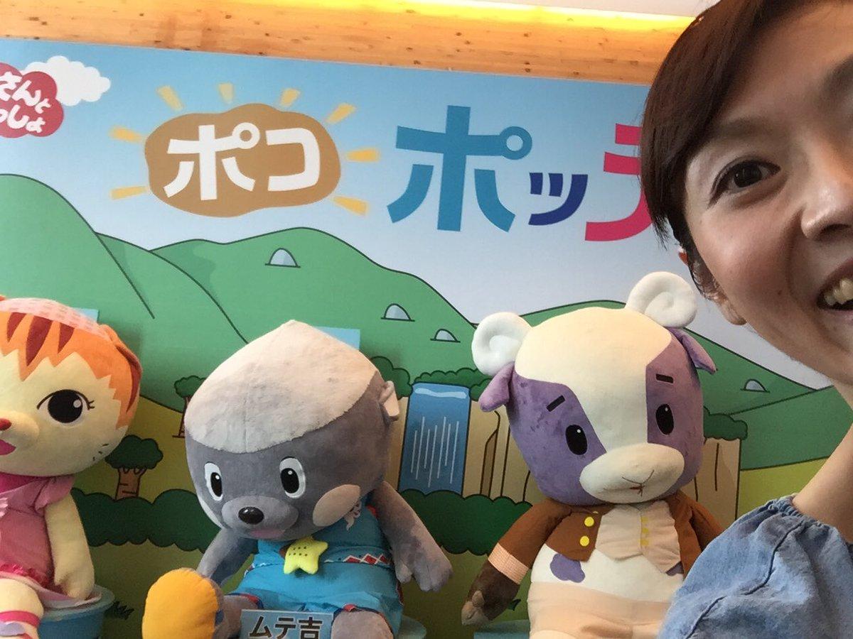 ブログ書きました♪秋田のみなさんありがとう。https://t.co/uNWgFSeT5p 秋田NHKに懐かしい仲間たちがいましたよ〜。みなさんどの世代かな??? https://t.co/3w0cwn9Q1R
