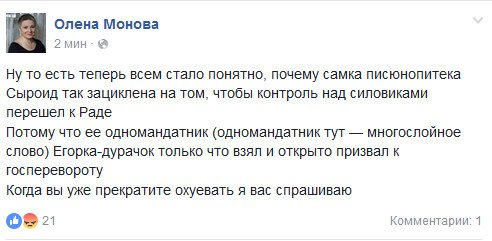 Луценко уволил четырех прокуроров Тернопольщины за взяточничество - Цензор.НЕТ 9901