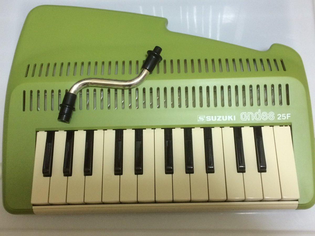 吹奏鍵盤笛 hashtag on Twitter