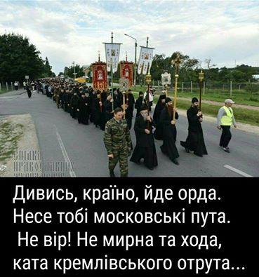 """""""Если Путин решил, что враг Божий - это страна А, то туда надо отправляться?"""", - """"Другого Бога у меня нет"""", - протоиерей РПЦ Чаплин о войне - Цензор.НЕТ 3342"""