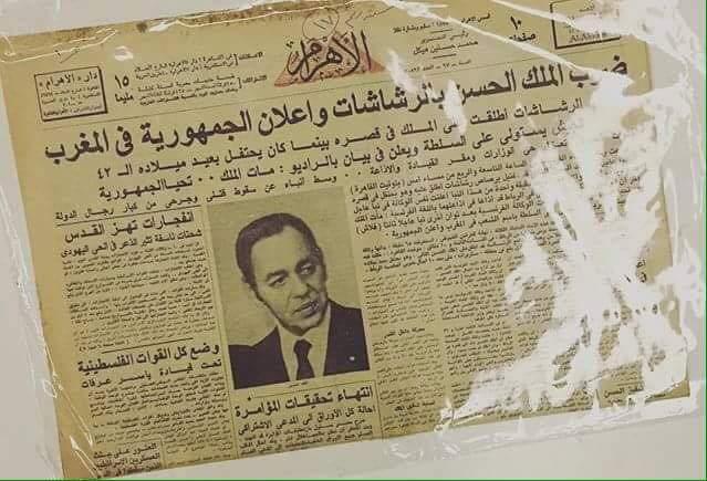 """محاولة إنقلاب على الحسن الثاني في عيد ميلاده عام 1971 إعلام العسكر في مصر """"ديما سابق العرس بليلة""""!  via @LeSheriiff https://t.co/mQrFm87avZ"""