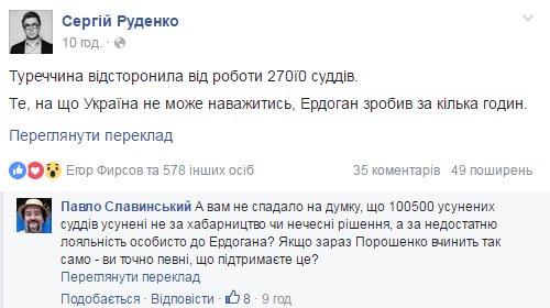 """Российские власти искажали информацию о """"Боинге"""", сбитом над Донбассом, и занимались плагиатом, - основатель Bellingcat Хиггинс - Цензор.НЕТ 1507"""