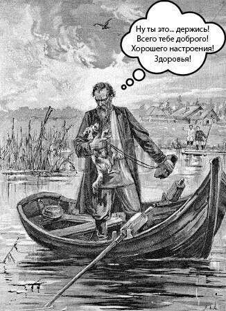 Зафиксированы факты нарушения Россией норм международного морского права, - Госпогранслужба - Цензор.НЕТ 6884