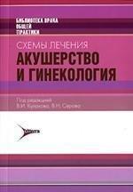 Схемы лечения сибирским здоровьем