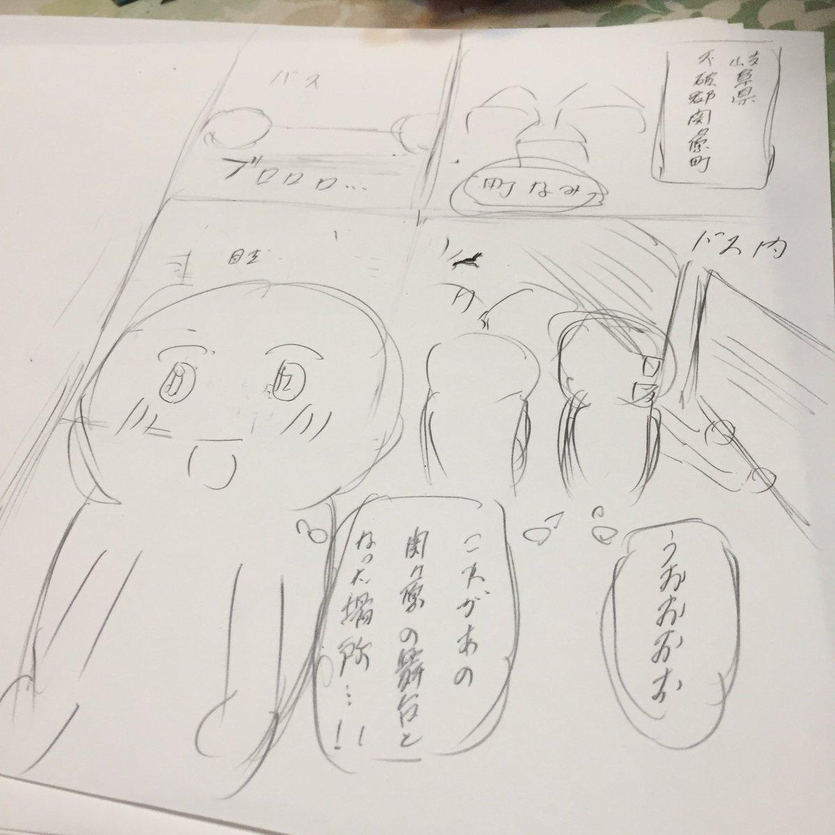 漫画原作者 hashtag on Twitter