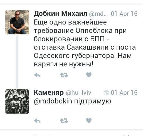 Убийство Шеремета террористами укрепляет меня в ощущениях, что всей стране готовят что-то очень опасное, - Саакашвили - Цензор.НЕТ 5410