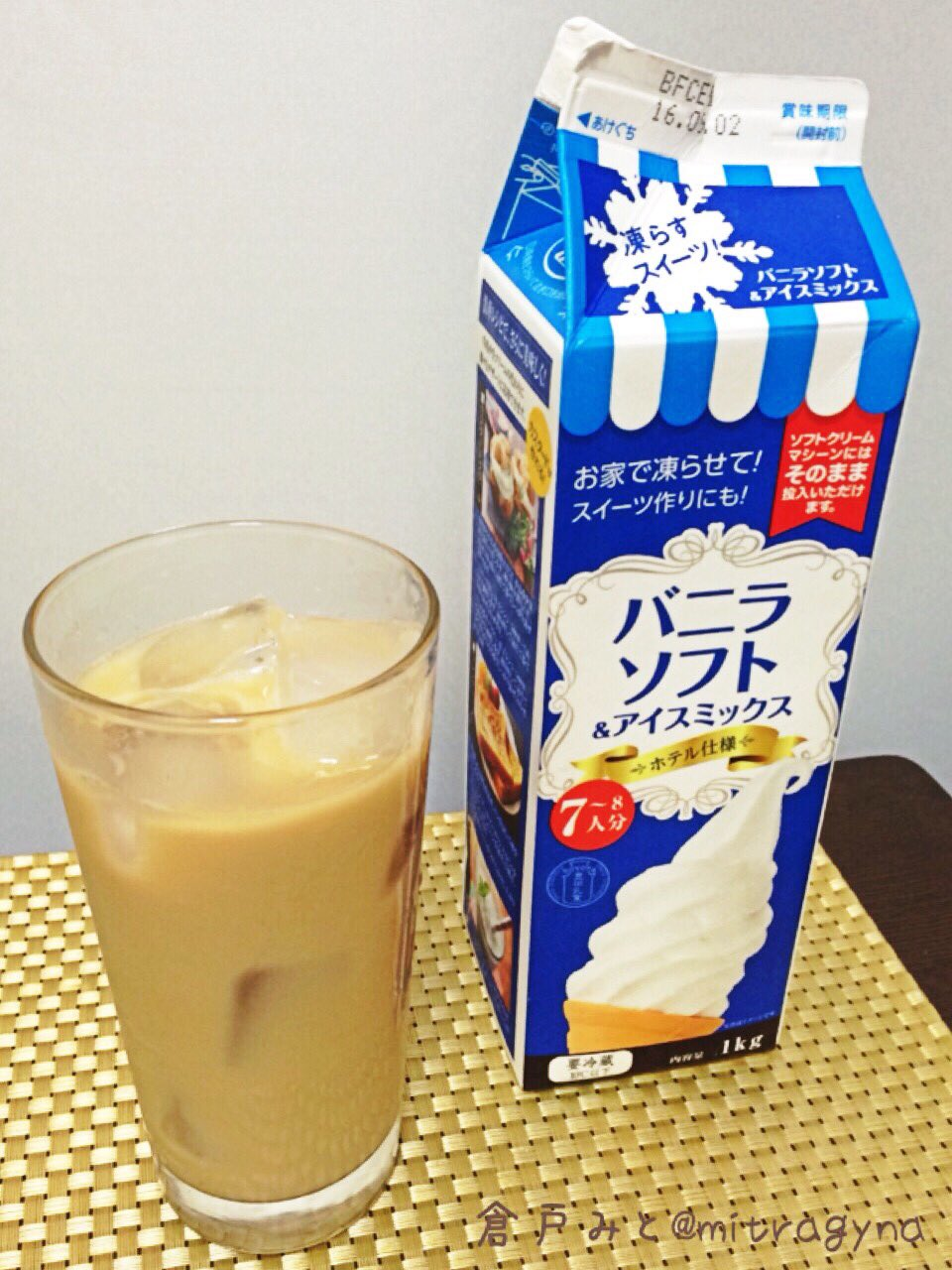 業務スーパーのバニラソフト原液、 【アイスコーヒーに入れると、めっちゃウマい】 という発見をしたので、ご報告します。