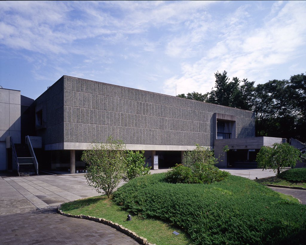 Mofa Of Japan On Twitter Inscription Of The The Architectural