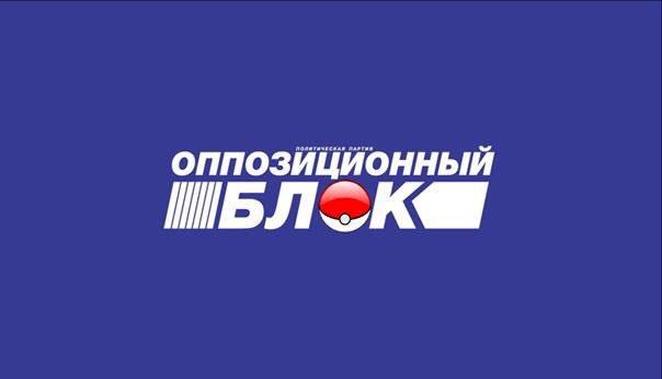 Суд перенес избрание меры пресечения первому замдиректора ОПЗ Щурикову на 18 июля - Цензор.НЕТ 4591