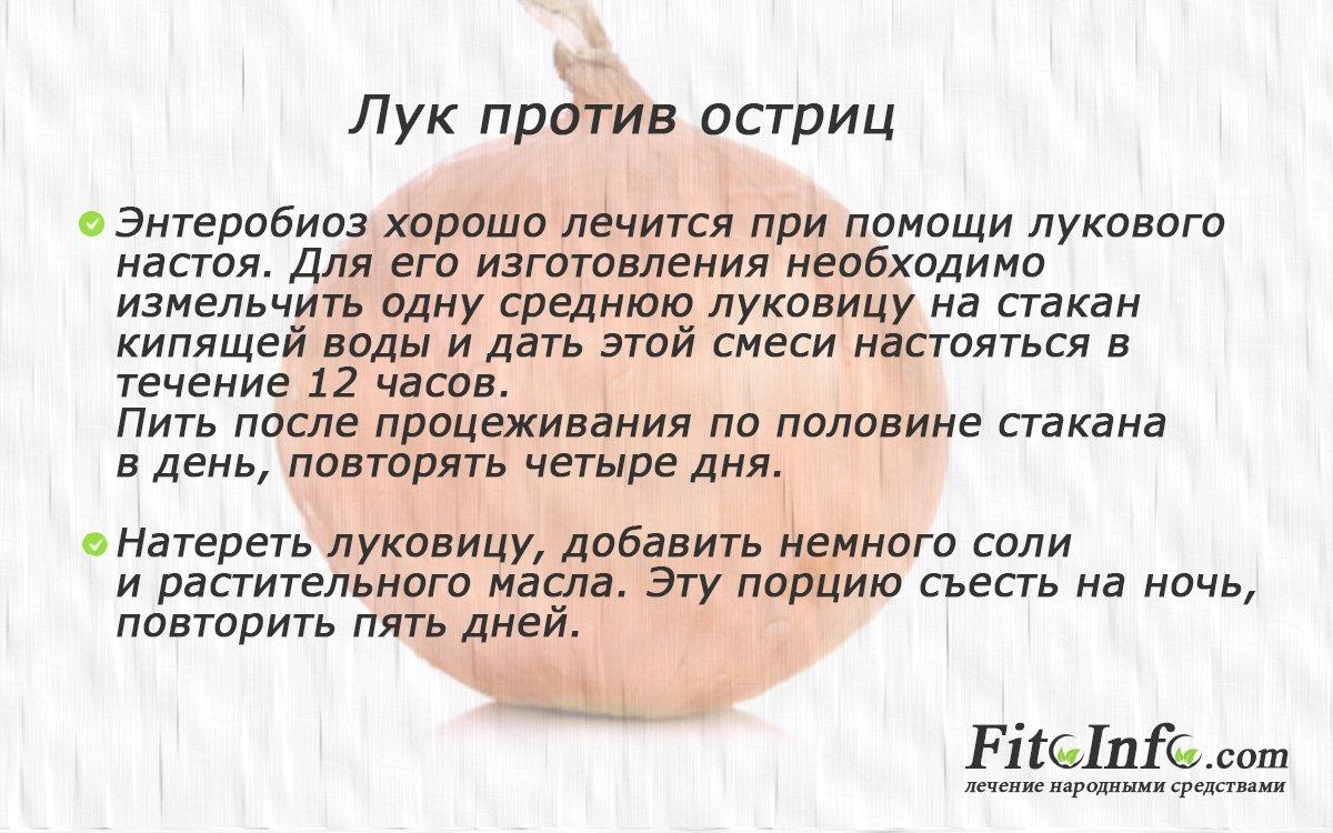 """Mariusz mieczkowski on twitter: """"http://t. Co/74dz7itj5z #острицы."""