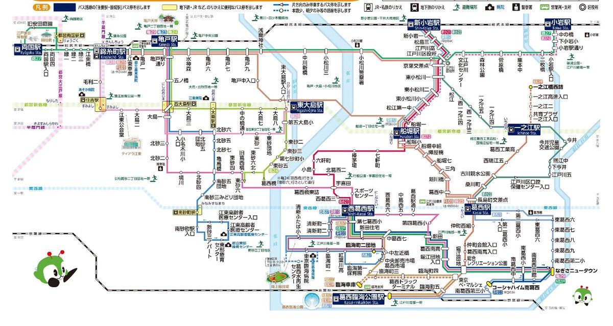 路線図 | 中央線沿線の路線バス 関東バス株式会社