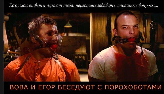 В ходе АТО уничтожены 2 оккупанта, 3 получили ранения, - Минобороны Украины - Цензор.НЕТ 3092