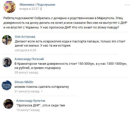 В ходе АТО уничтожены 2 оккупанта, 3 получили ранения, - Минобороны Украины - Цензор.НЕТ 2562