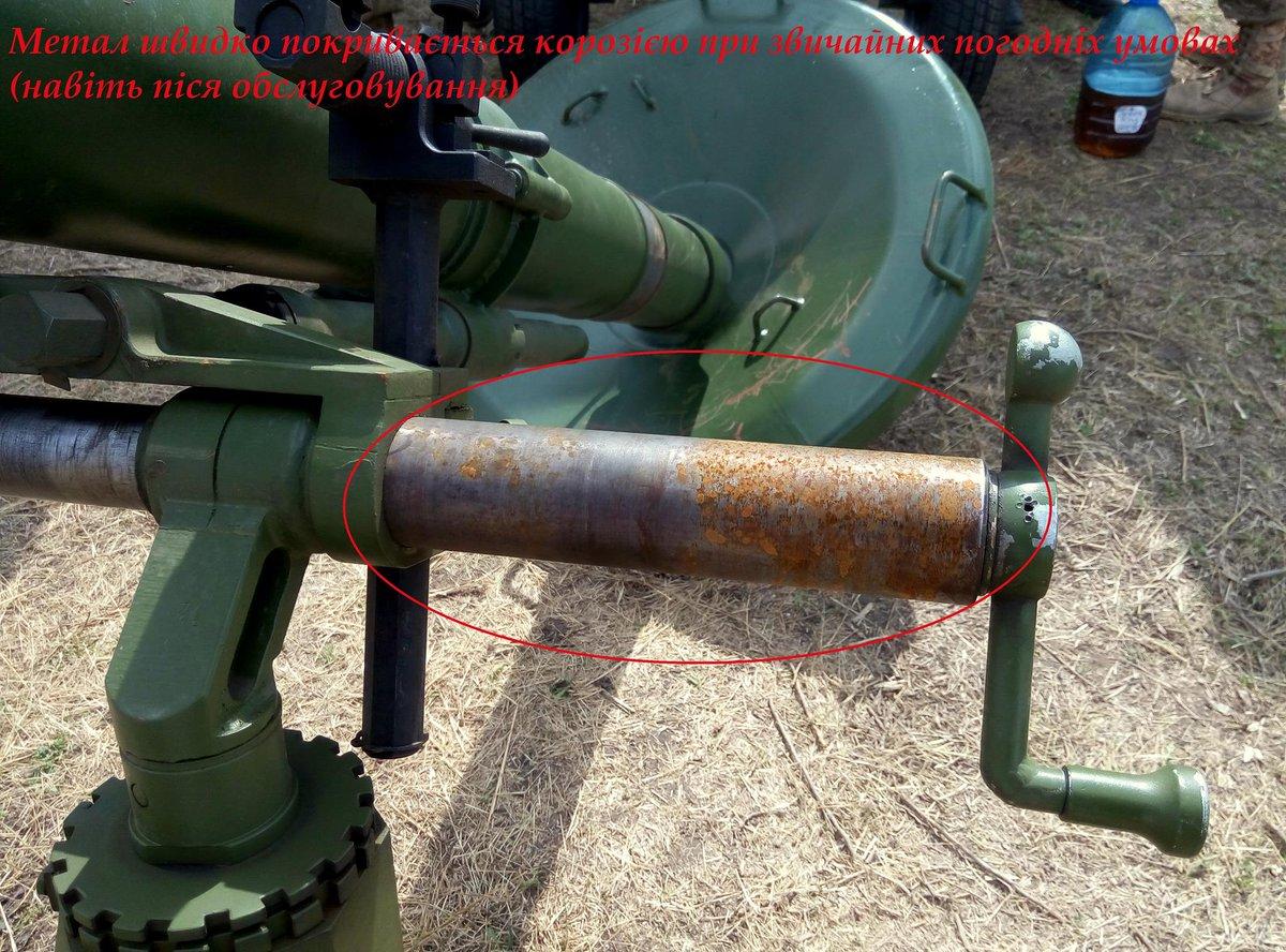 Противник продолжает обстрелы из минометов калибра 120 и 82 мм, - пресс-центр штаба АТО - Цензор.НЕТ 9954