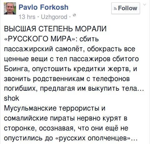 """""""Начали в нас стрелять. Одного человека убили, двоих ранили"""", - боевики издеваются над заключенными на Донбассе и вербуют их для работы на """"МГБ ДНР"""" - Цензор.НЕТ 150"""