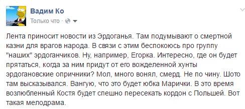 Боевики обстреливают из минометов Авдеевку, ранен мирный житель - Цензор.НЕТ 4576