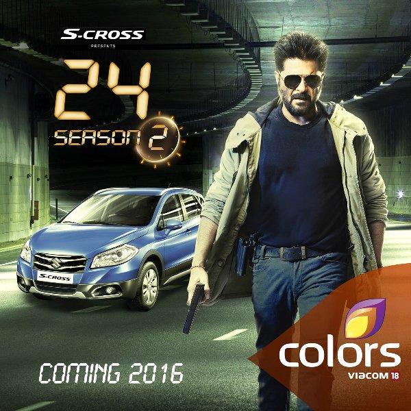24 India Season 2 (@24Indiaseason2) | Twitter