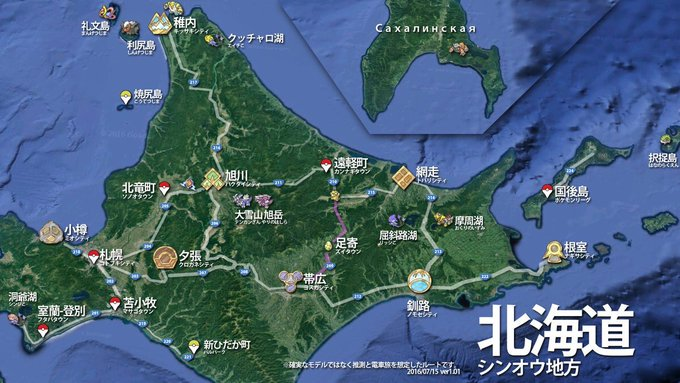 ポケモンGOに向けて、JR で回るカントー~シンオウ地方マップ「待て!東北・中国・北陸が無いぞ!」「世界観ちゃんとしてるなあ」「地元ってこの街なのか…」