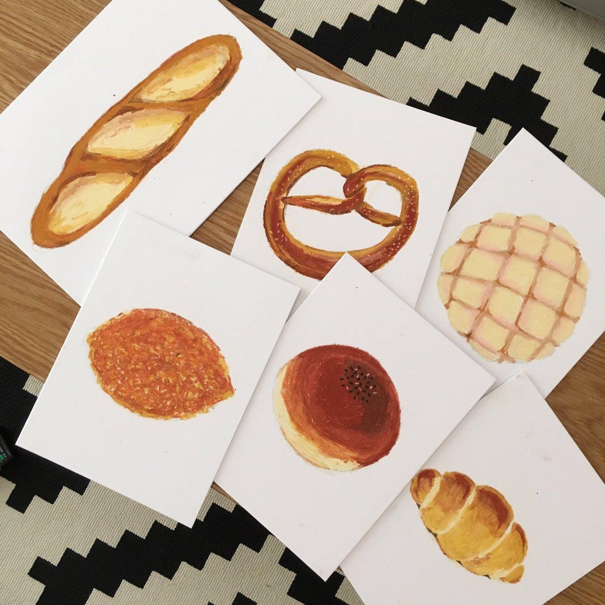 雑誌のパン特集のイラストの仕事がしたい hashtag on twitter