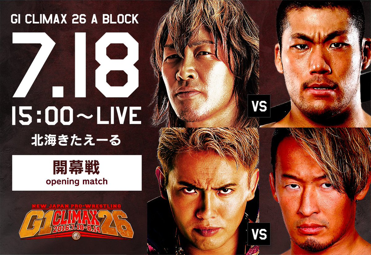 It's time for G1 CLIMAX 26!!! Lets GO!!