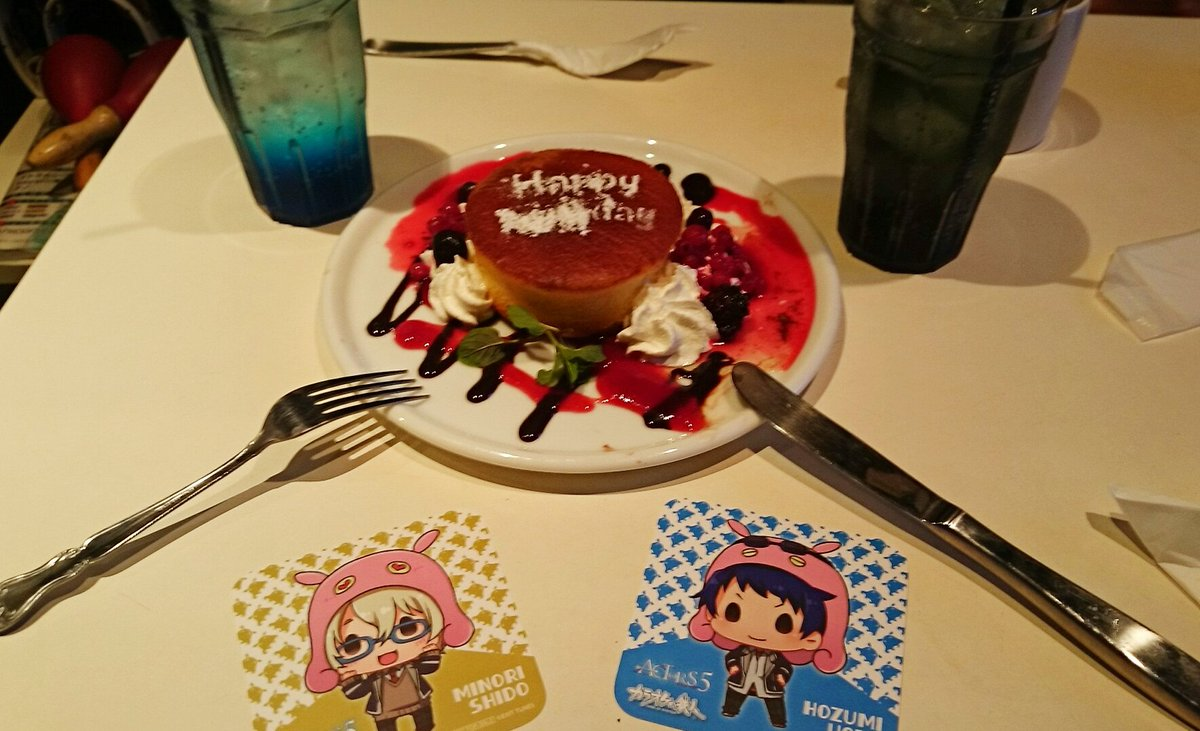鷹翌バースデーケーキー!!  …………happy……Birthday……… https://t.co/cmaRRVz6zs
