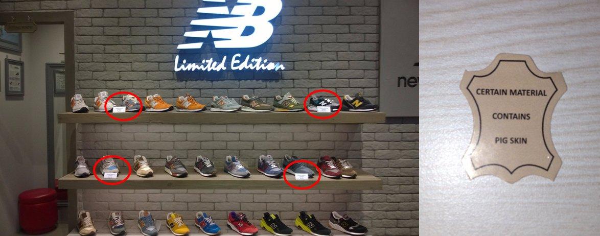 NewBalance Indonesia ( NewBalanceIndo)  bcf4f7a725