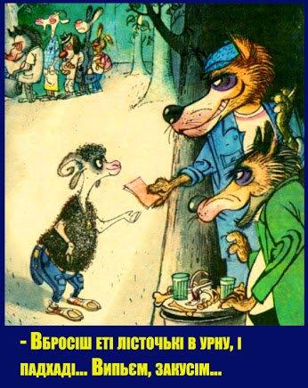 По факту подкупа избирателей на Черниговщине зарегистрировано уголовное производство, - нардеп Поляков - Цензор.НЕТ 2525