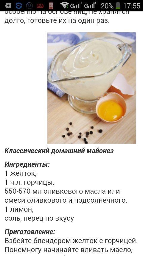 Пошаговый кулинарный рецепт с фотографиями: соус