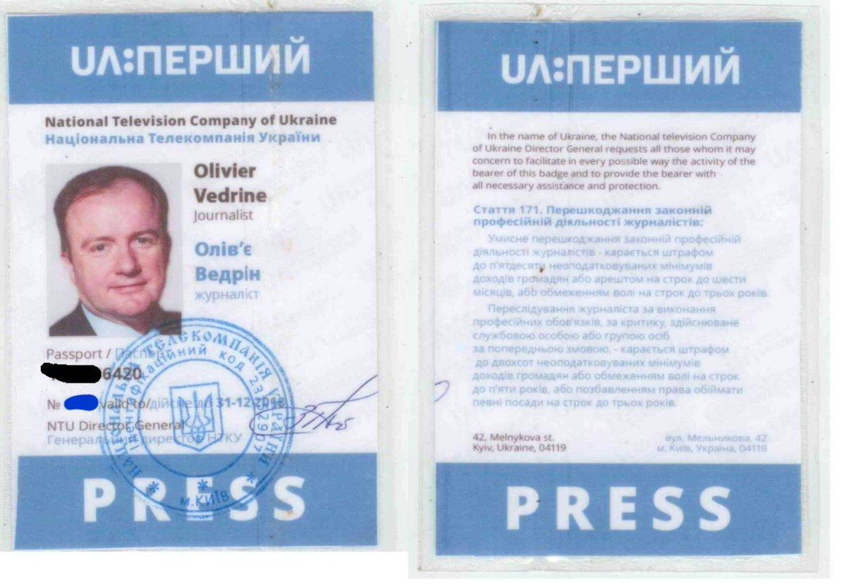 europeanunion New ukraine National - My Перший Olivier Védrine Press Company Card Of On Ukraine… Twitter Ua