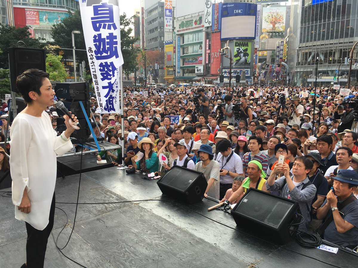 渋谷駅ハチ公前で鳥越俊太郎候補とイベントに参加しました。「一人一人の声に耳を傾ける」、聞く都知事、都民の声を聞く耳を持つ鳥越俊太郎候補へのご支援お願いいたします。 https://t.co/UgvJHe9NRK