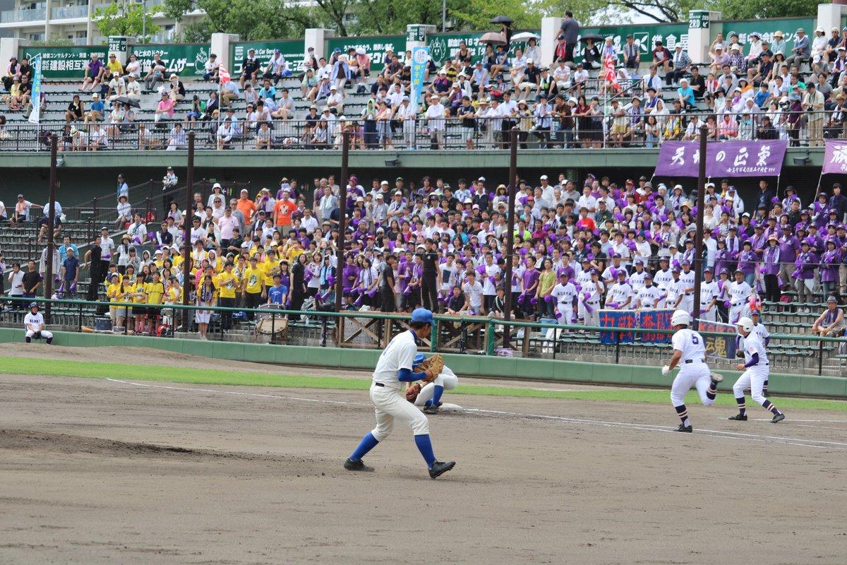 磐城高校 野球部練習を視察 : 吉田みきと ほぼ毎日 …