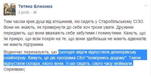 """ФСБ заявляет о задержании и последующем освобождении """"агента СБУ"""" в составе миссии ОБСЕ на Донбассе - Цензор.НЕТ 9357"""